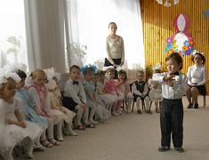 Сценарий празднования 8 марта для малышей