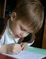 Как в игровой форме подготовить ребенка к школе