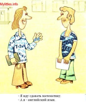 Карикатура про находчивость на экзаменах