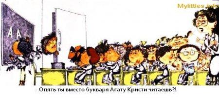 Смешная картинка про опережение первоклашкой школьной программы