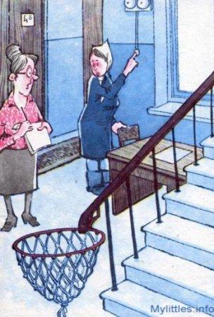 """Карикатура """"Завуч отлавливает учеников с плохим поведением"""""""