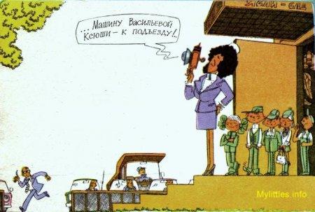 Веселая картинка про детей-мажоров, посещающих детский сад