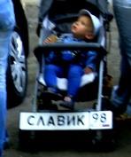 Вячеслав. Значение и характеристика имени