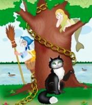 Развлечение для детей по сказкам Пушкина