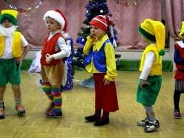 Танец Гномики